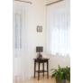Kép 1/3 - CINTIA Fehér színű virágmintás készfüggöny ráncolóval, akasztóval és bújtatóval 300*175 cm